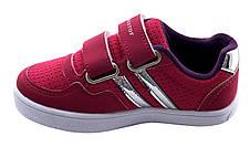Детские текстильные кроссовки 73KEDMALINA р. 33 Малиновый, фото 3