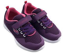 Детские текстильные кроссовки 73FIOLET Фиолетовый