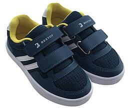 Детские текстильные кроссовки 73KEDBIRUZA р. 26, 27, 28, 29 Бирюза