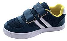 Детские текстильные кроссовки 73KEDBIRUZA р. 26, 27, 28, 29 Бирюза, фото 3