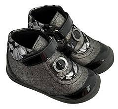 Ботинки Perlina 80LACK Черный лак