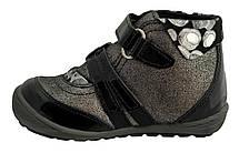 Ботинки Perlina 80LACK Черный лак, фото 2