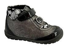 Ботинки Perlina 80LACK Черный лак, фото 3
