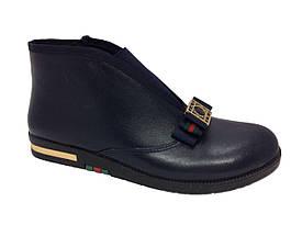 Ботинки L.W. Subbi 55BANTSINIYBANT Синий