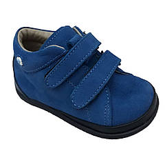Ботинки Perlina 91BLUEKOJ Синий