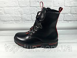 "Демисезонные ботинки для девочки ""W.Niko"" Размер: 32,33,34,35,36"