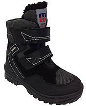 Ботинки Minimen 46BLACK р. 29 Черный