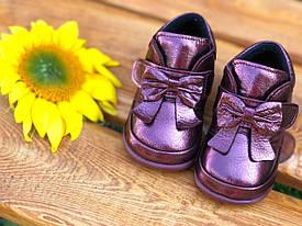 Ботинки Perlina 95BORDOBANT Бордовые