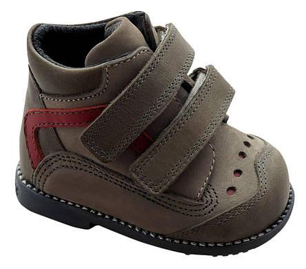 Ортопедические ботинки Yukon 7SERIY 17 Серый, фото 2