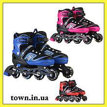 Детские подростковые светящиеся ролики Роликовые коньки раздвижные колеса PU Коньки роликовые на 4 колеса 816