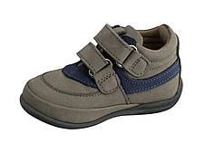 Ботинки Perlina 95BEJFlIS Бежевый, фото 3