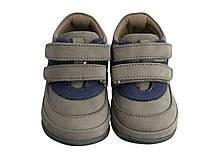 Ботинки Perlina 95BEJFlIS Бежевый, фото 2