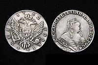 1 рубль 1752 ММД Елизавета №080 копия, фото 1
