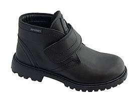 Ботинки Minimen 55XL Черный