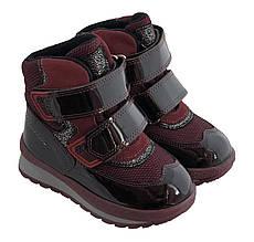 Ботинки Minimen 21BORDO Бордо