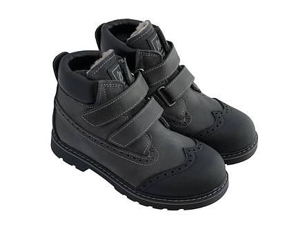 Ботинки Minimen 22GREY Серый с черным, фото 2