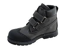 Ботинки Minimen 22GREY Серый с черным, фото 3