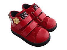 Ботинки Minimen 67RED Красный, фото 2