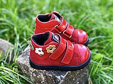 Ботинки Minimen 67RED Красный, фото 3