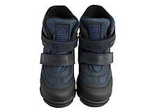 Ботинки Minimen 15SINIYMEH Синий, фото 3