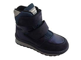Ботинки Minimen 17SINIY Синий