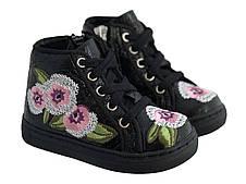 Ботинки Minimen 67VISHBLACK Черный, фото 3