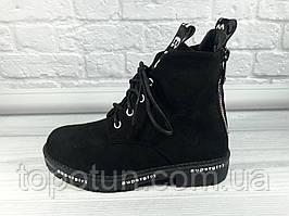 "Демисезонные ботинки для девочки ""W.Niko"" Размер: 32,33,34,35,36,37"