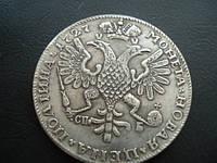 Монета полтина 1727 года спб копии монет Петра 2 №081 копия