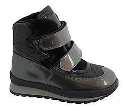 Ботинки Minimen 50SERIY Серый