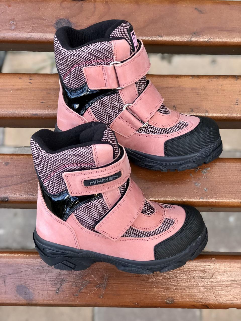 Ботинки Minimen 15PUDRA Пудра
