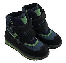 Ботинки Minimen 21SALAT Синий с черным