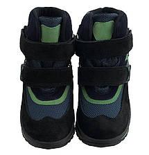 Ботинки Minimen 21SALAT Синий с черным, фото 3