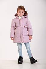 Детская демисезонная куртка для девочки 45SIREN Сиреневый, фото 2