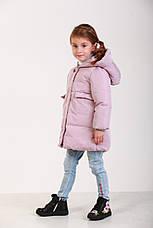 Детская демисезонная куртка для девочки 45SIREN Сиреневый, фото 3