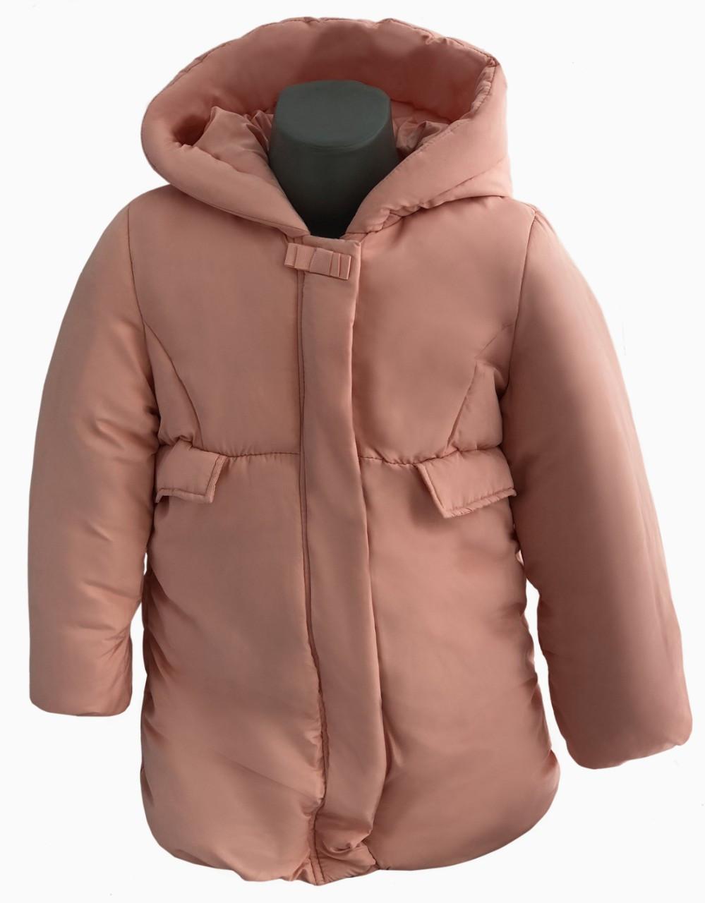 Детская демисезонная куртка для девочки 45PERSIK Персиковый