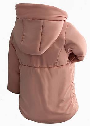 Детская демисезонная куртка для девочки 45PERSIK Персиковый, фото 2