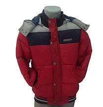 Детская демисезонная куртка мальчику 66RED Красная