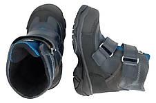Ботинки Minimen 15GOLYAZ Темно-синий, фото 3