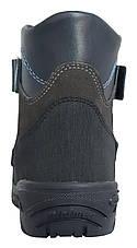 Ботинки Minimen 15GOLYAZ Темно-синий, фото 2