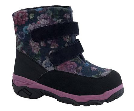 Ботинки Minimen 3VALEVKI Розовый с черным, фото 2