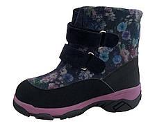 Ботинки Minimen 3VALEVKI Розовый с черным, фото 3