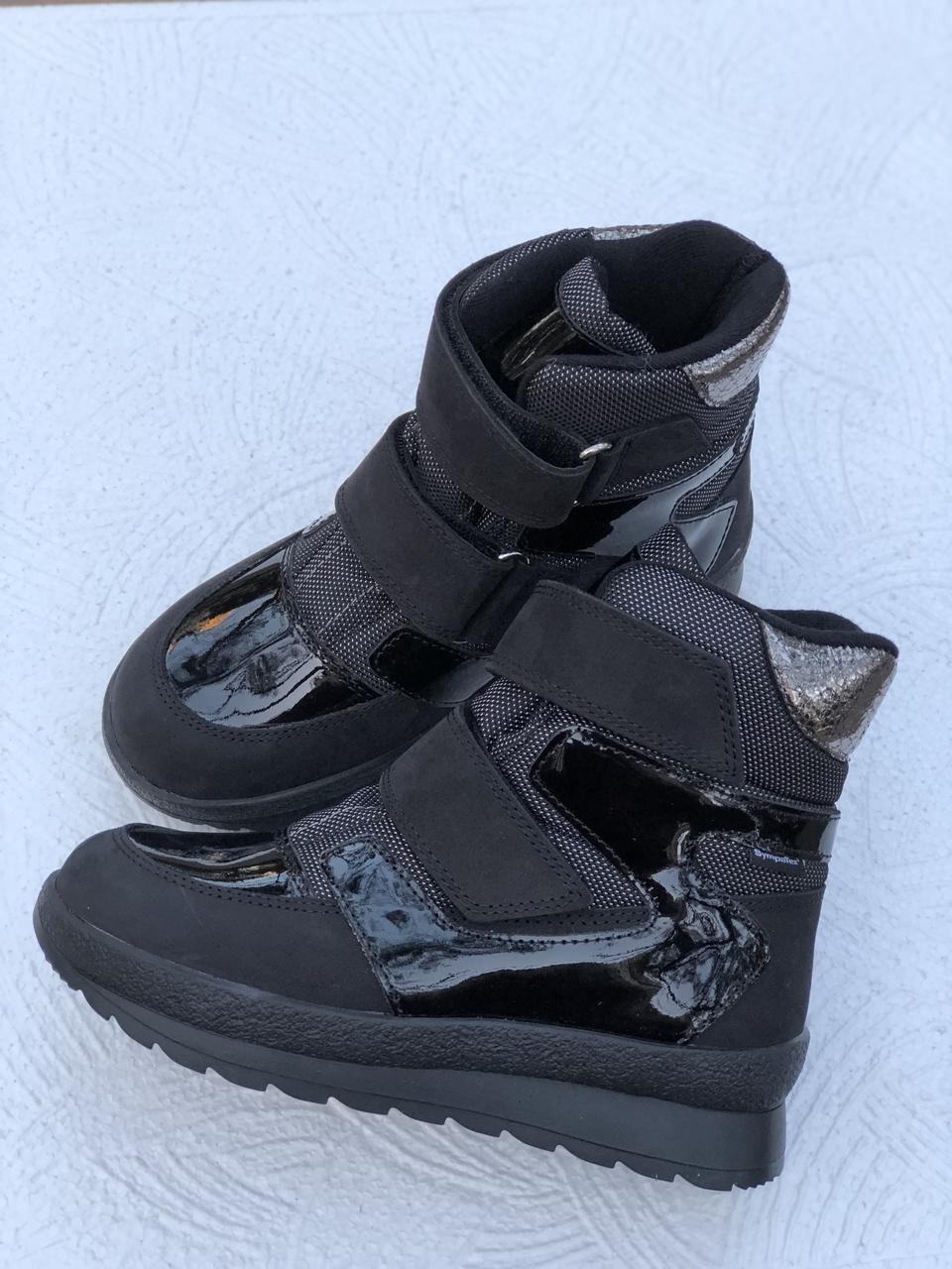 Ботинки Minimen 50LACK Черный