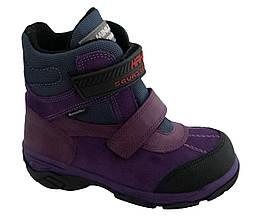 Ботинки Minimen 15FIOLETNEW Фиолетовый