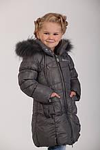 Детское зимнее пальто для девочки 166GREY Серая