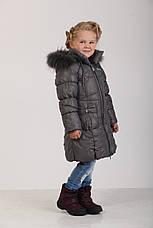 Детское зимнее пальто для девочки 166GREY Серая, фото 2