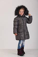 Детское зимнее пальто для девочки 166GREY Серая, фото 3