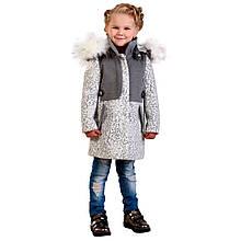 Детское демисезонное пальто для девочки 88GRAY-WHITE Серо-белое