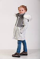 Детское демисезонное пальто для девочки 88GRAY-WHITE Серо-белое, фото 2