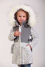 Детское демисезонное пальто для девочки 88GRAY-WHITE Серо-белое, фото 3