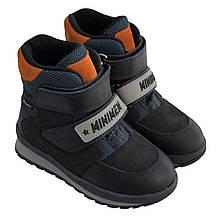 Ботинки Minimen 11ORANGESER Синий